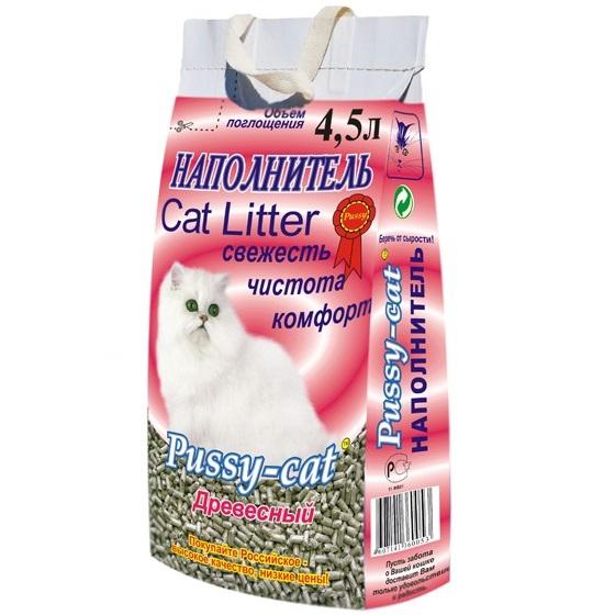 Royal Canin STERILISED - Для стерилизованных кошек с 1 до