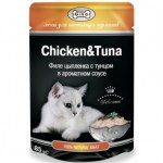 gina-pouche-tuna-chicken